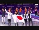 日本、五輪新で歓喜の金メダル!スピードスケート女子団体パシュート決勝