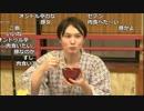 【公式】うんこちゃん『ニコ生☆音楽王 温泉スペシャル!!』 2/3【2018/02/21】