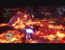 【MHW】 溶岩竜ヴォルガノス 【フリークエスト】