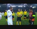 17-18UEFACL [ベスト16・1stレグ] シャフタール・ドネツク vs ローマ