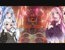 【琴葉茜・葵実況】姉妹がマリオオデッセイをプレイするだけの動画 part17