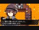 【訛り実況】 異世界勇者の殺人遊戯 #08 【RPGアツマール】