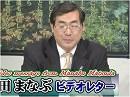 【松田まなぶ】金利が正常化する未来~財政再建と統合政府の...