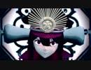 第19位:【Fate/MMD】Aha!【織田信長】 thumbnail