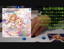【旧裏ポケモンカード】CFE干支デッキ戦 6戦目(2/3)
