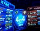 【やきゅうこぞう】フルバー対決 シナンジュ/ガーベラ【MT/MTR 44】