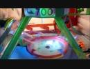 第37位:自作メダルゲーム JP払い出し【SuperMojyaraFever】 thumbnail