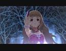 【デレステMV】「Frost」全員SSR 【1080p60/2Kドットバイドット】