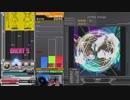 [いろいろ頑張るSP動画]beatmania IIDX INFINITASプレイ動画 2018年2月 その3