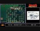 AC版海底大戦争 攻略解説動画(4面)