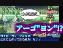 【ポケモンUSM】これがホントのアーゴヨン!?~蜂と蝶と転職厨~7 無限ビビヨンVSトリルPT【シングルレート】