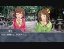 第74位:シンデレラと関西人  第59話
