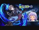 モンスト☆☆☆☆☆.holes black