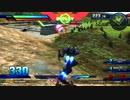 星光の攻撃者のシャフ対戦動画 Part.35