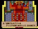 【DQM1・2】旅、魔物とともに2【実況プレイ】part4
