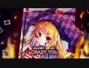 【東方ニコカラ】CRAZY YOU / DiGiTAL WiNG feat.ランコ