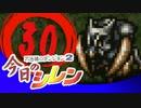 卍【実況】今日のシレン【TMTA】030