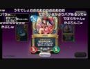 【かぶり】シンジのドラクエライバルズ ガチャ【4連】