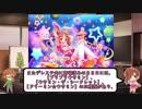 第75位:【デレステ】CINDERELLA アイドル紹介・解説その17【安部菜々】