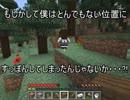 【Minecraft実況】メイドさんと魔法の楽園【メル667】part2