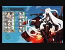 【艦これ】鶴墜ちる海【2ループ】