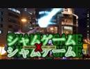 syamu_game X syamu_game