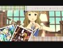 第100位:【ミリシタMAD】私の恋はホッチキス【Cleasky】 thumbnail