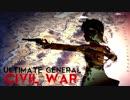 第75位:【第九次ウソm@s祭り遅刻】春香の南北戦争録part1 thumbnail