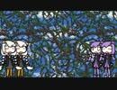 【歌うボイスロイド】とげとげタルめいろ(BRAMBLES)【結月ゆかり&紲星あかり】