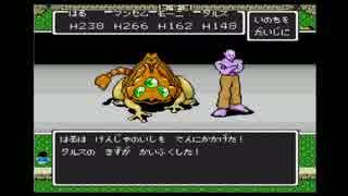 【過去生】【実況】 ~魔族の大地~ TDQ2 83【初見】【五時起き】