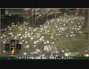 【 ダークソウル3 】 ボツタマネギ Part.9(2/5) 【プレイ動画】
