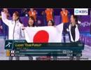 オリンピック パシュート女子団体決勝 日本金メダル UC