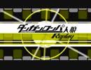 第25位:【人狼リプレイ】ダンガンロンパRP18A猫村【No.1】 thumbnail
