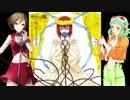 【MEIKO・メグッポイド】月のもう半分/AIKI & AKINO from bless4【ボカロカヴァー】