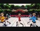 【MMD艦これ】プリンツ・シグナル with すずかし『リバーシブル・キャンペーン』