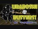 【卓ライブ!サンシャイン!!】ウラボシ☆バスターズ!-SS04-2【S.W.2.0】