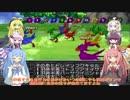 第84位:【VOICEROID実況】チョコスタに琴葉姉妹がチャレンジ!の53 thumbnail