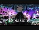 【ウォルピス社】Espiazioneを歌ってみました【提供】 thumbnail