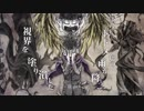 【手描き】ア.カ.ツ.カ.の.亡.霊【合松】