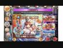 ■雑談■ 神姫Project 1年ぶり復帰組が頑張ってガチャる動画part3