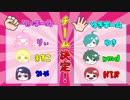 ゆきりぃやまるかいみや de アスレチックツアー【女6人旅動画】part3