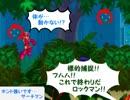 snowの【ロックマンCC2】実況プレイ ロクハチPart5