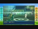 【ポケモンUSM】スマホだけでレート実況 15話 (病み上がりのバトル)