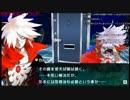 [生放送切り抜き]Fate/EXTRA CCC #62