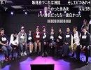 人狼最大トーナメントseason4 #1 2/5
