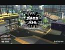 【S+50/50/35/2】野良のたかしのフォーリズム【Part96】