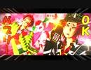 【MMD鬼徹】ダンシング★バブリーHAKUTAKU【+病院パロMV】