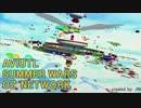 Summer Wars OZ 【サマーウォーズ】
