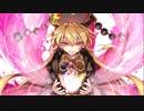 【東方ボーカルアレンジ】Psycho Lily【ピュアヒューリーズ/故郷の星が映る海】