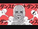 http://tn-skr2.smilevideo.jp/smile?i=32790311
